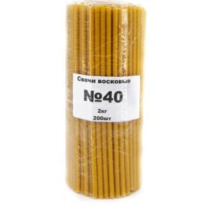 Свечи восковые №40