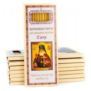 Свечи восковые для домашней молитвы (Молитва - отче наш Луко)