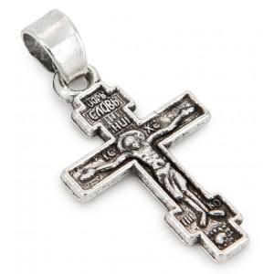 Крест 8-ми конечный, нательный малый